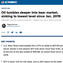 Rob quoted in CNBC